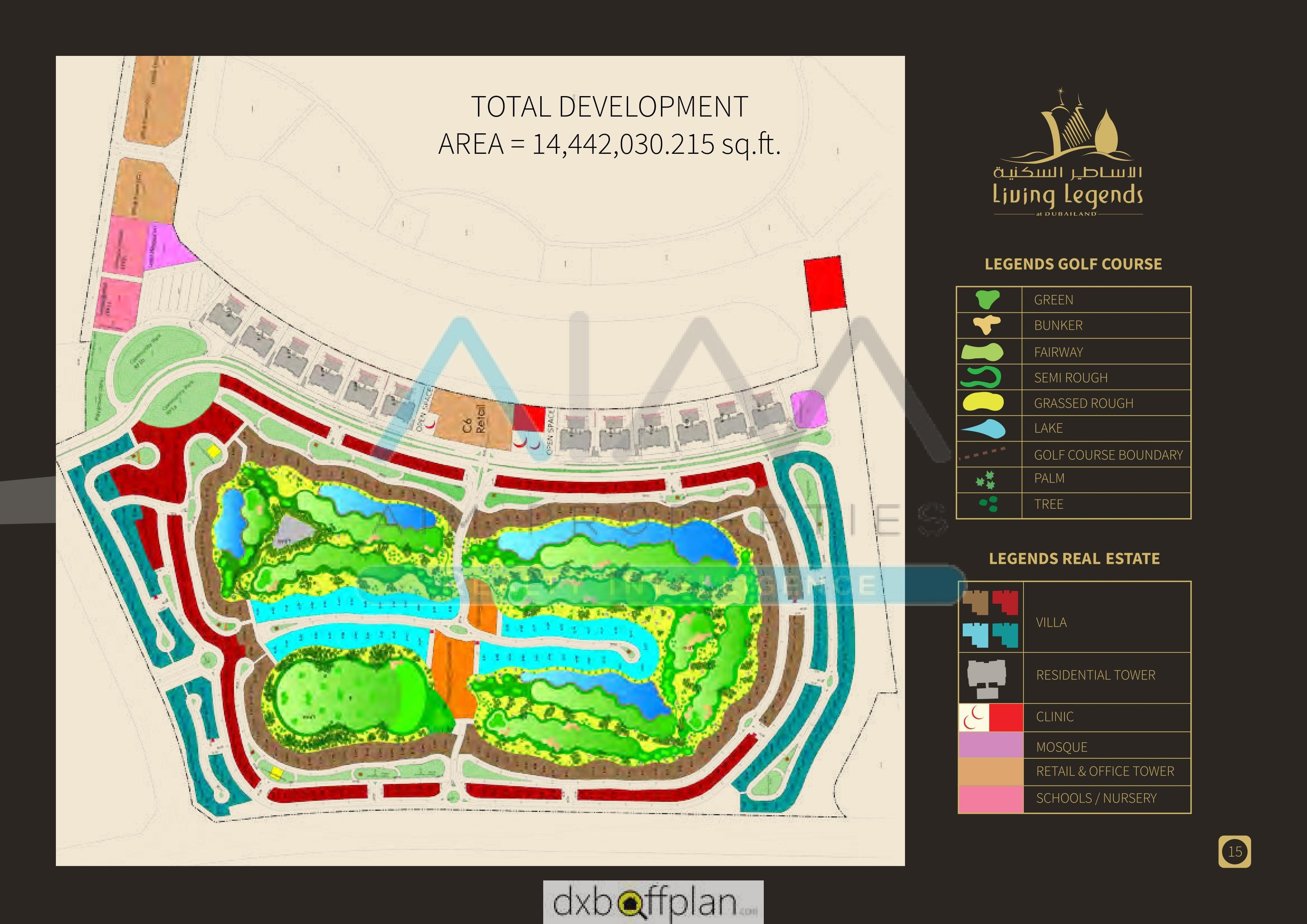 hot-offer-2bhk-with-swimming-pool-view_2.jpeg